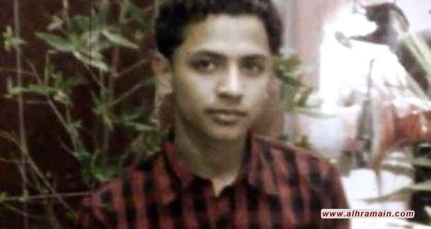 خطر محدق بحياة المعتقل محمد سعيد آل عبد العال جراء التعذيب