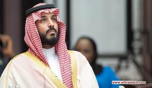 """ابن سلمان يستولي على """"مجموعة بن لادن"""" ويكلف الحكومة بإدارة أصولها"""
