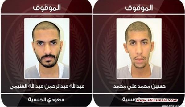 """""""الداخلية"""": انتحاريان سعودي وسوري أعدَّا لتفجير مطعم في تاروت"""