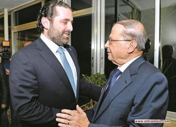الرياض: الحريري يجب أن يرحل عن المشهد السياسي