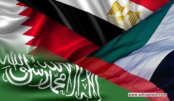 الدول الأربع تعليقاً على مذكرة التفاهم القطرية الأميركية: الخطوة غير كافية