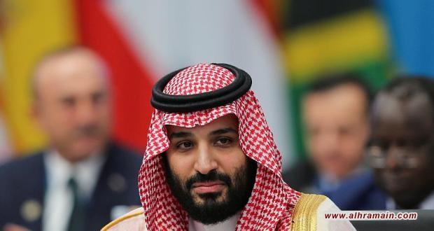 موقع أميركي: محمد بن سلمان أصبح معزولاً