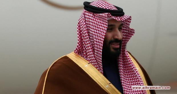 """ابن سلمان يدعي اتخاذه """"إجراءات جديدة"""" تطال """"رؤوس الفساد الكبيرة"""""""