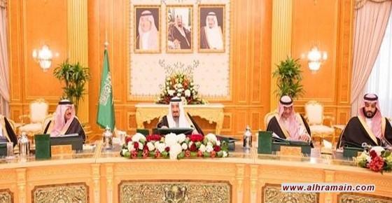 السعودية تؤكّد استعدادها لزيادة انتاجها النفطي عبر استخدام طاقتها الإنتاجية الاحتياطية التي تقدّر بنحو مليوني برميل
