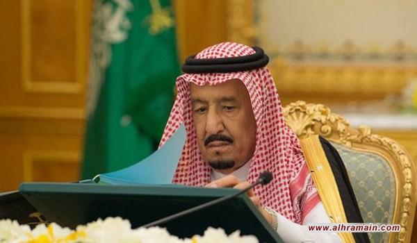 سلمان يوافق على استحداث دوائر لقضايا الفساد في النيابة العامة السعودية تقوم بالتحقيق والادعاء فيها وترتبط بالنائب العام مباشرة