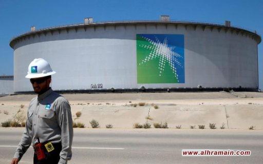 """""""أرامكو"""" توقع اتفاقا لتطوير شبكة محطات الوقود بالسعودية"""