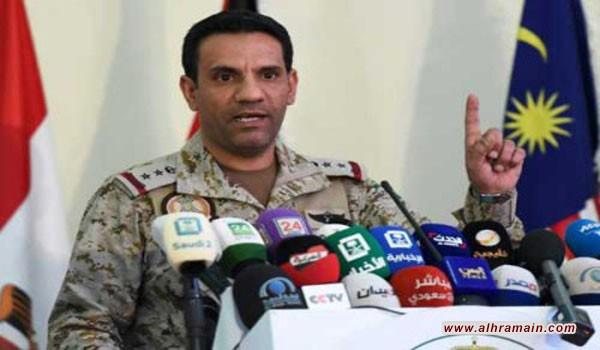 المتحدث الرسمي باسم قوات التحالف العربي يؤكد: المنافذ الإغاثية في اليمن مفتوحة أمام المنظمات الدولية والدول المانحة لاستقبال المساعدا