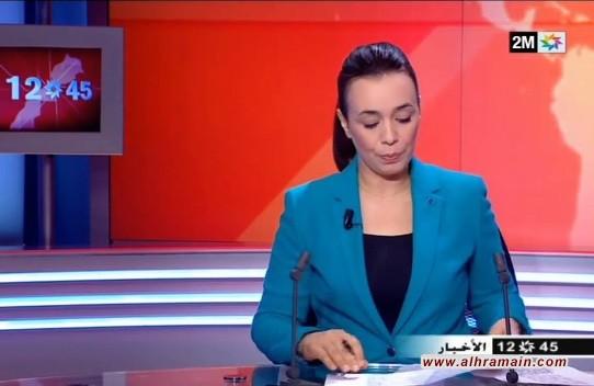 """في خطوة غير معهودة.. قناة مغربية حكومية تتحدث عن مقتل خاشقجي """"بشكل وحشي على يد مسؤولين سعوديين"""""""