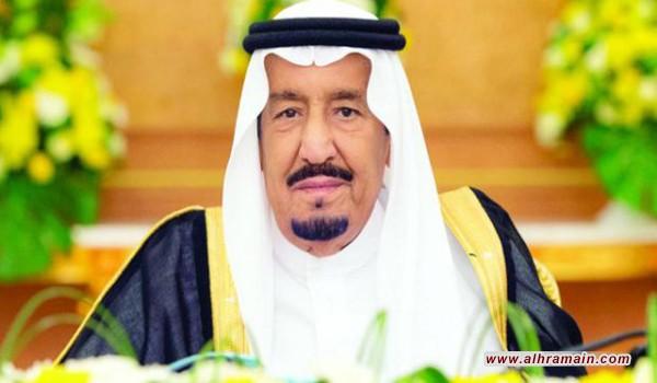 """""""تويتر"""" السعودية: الأقصى واتهامات قرقاش بدعم الإرهاب والأزمات المعيشية"""