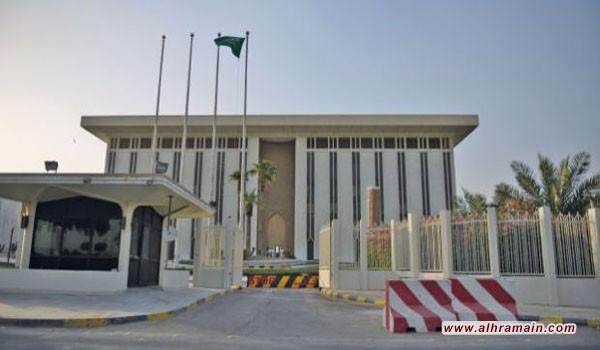 تراجُع احتياطي العملات الأجنبية لدى السعودية