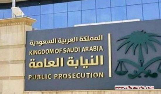 السعودية: السجن 57 عاما بحق 16 تورطوا في غسل أموال