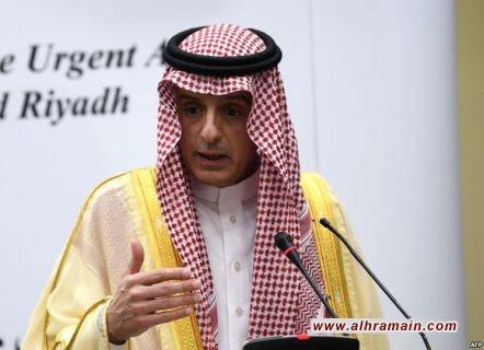 """وزير الخارجية السعودي يؤكد أن جريمة مثل قتل جمال خاشقجي """"يجب ألا تتكرر.. ويتعهّد بكشف الحقيقة وإجراء تحقيق """"معمق وشامل"""" في القضية"""