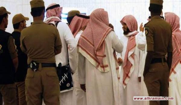 """""""فايننشال تايمز"""": السعوديون متخوفون من ردات فعل السلطة الدينية على """"الانفتاح"""""""