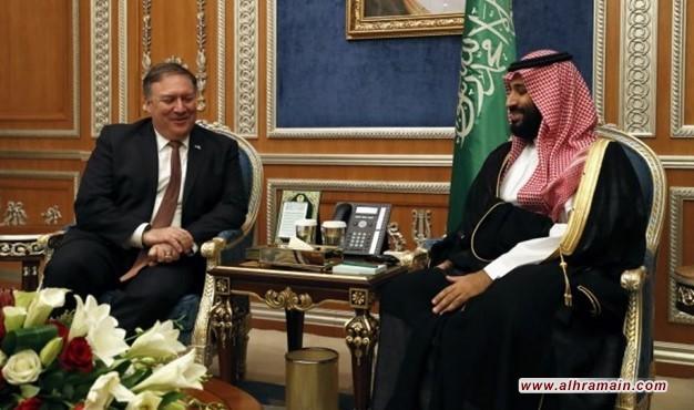 """""""واشنطن بوست"""": محاكمة قتلة خاشقجي في السعودية زائفة"""