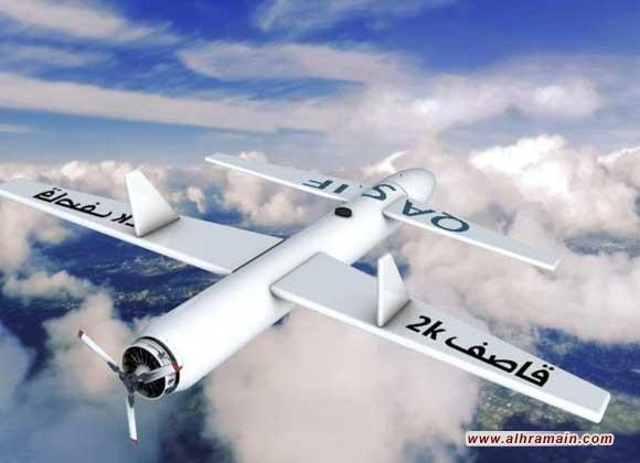 """الحوثيون يعلنون استهداف مطاري أبها وجازان في السعودية بطائرات مسيرة ردا على ما وصفه بـ""""جرائم العدوان"""" وحصاره وغاراته المتواصلة.."""