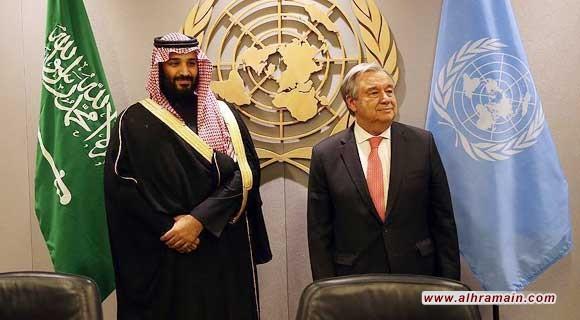 غوتيرتش يبحث مع بن سلمان تطورات مشاورات السلام اليمنية