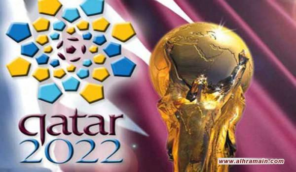 رئيس الاتحاد الألماني لكرة القدم لا يستبعد مقاطعة كأس العالم 2022 في قطر