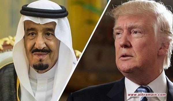 """قمة ترامب """"الاسلامية"""" في الرياض ..لماذا يحضرها العراق؟!"""