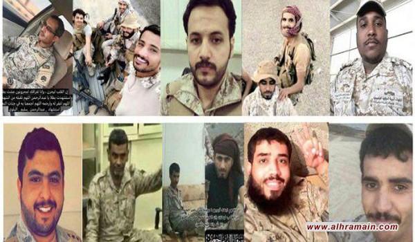 """بالأسماء: 73 قتيلاً من الجيش السعودي خلال شهر أيار في """"الحد الجنوبي """""""