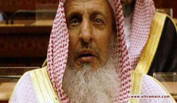 مفتى السعودية يهاجم الازهر..لايمثل الاسلام وزعماؤه خونه يريدون تدمير الاسلام!!