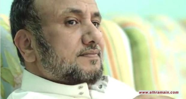 القضاء السعودي يتلاعب بمصير المفكر المعتقل حسن فرحان المالكي