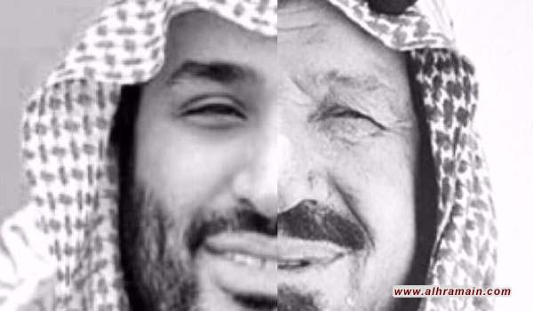 """محمد بن سلمان على خطى جدّه: هل الضحية الأولى """"قطر""""؟"""