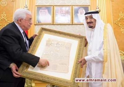 هدية الرئيس عباس للعاهل السعودي التي اصابت هدفها دون ان يقصد صاحبها..