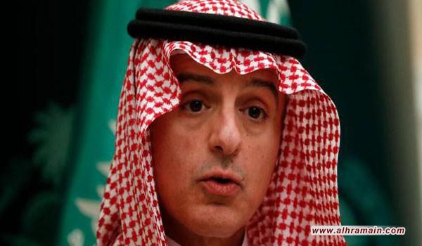 السعودية تؤيد العدوان الثلاثي على سوريا