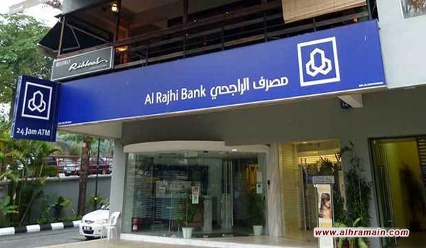 مصرف الراجحي ينفي تحويل أموال لعملائه بالخطأ.. ثم يطالب باستردادها!