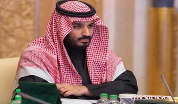 """""""مجتهد"""": شيوخ آل مرة رفضوا طلب محمد بن سلمان إصدار بيان ضد قطر"""