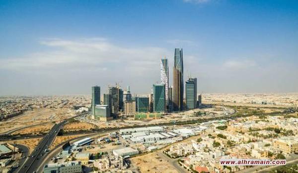 المؤشرات المعلنة للإقتصاد السعودي تظهر تراجعاً كبيراً