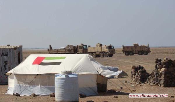 """اليمن: قواعد عسكرية لـ""""التحالف"""" في الجزر المطلة على باب المندب"""