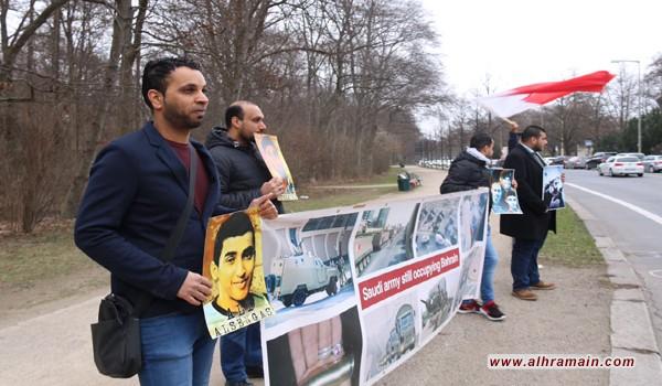 اعتصام احتجاجي أمام سفارة آل سعود في برلين في الذكرى السادسة للاحتلال السعودي للبحرين