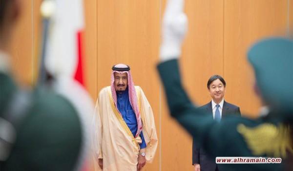 الملك سلمان في طوكيو بحثا عن شريك إقتصادي فعلي