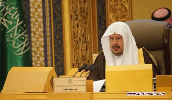 الشورى يناقش مقترح تقديم التأمين الصحي للمواطنين