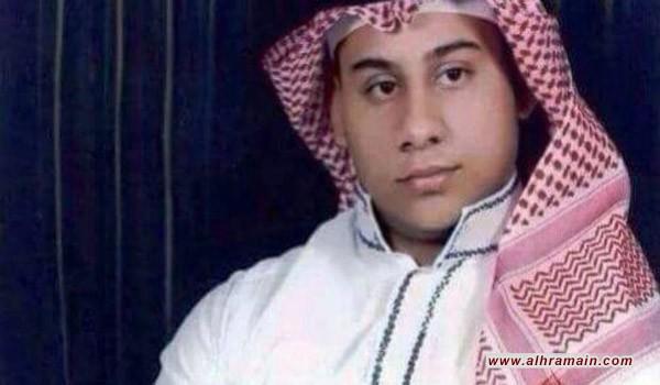 والد الشهيد علي آل ربح يناشد الأمم المتحدة الضغط لتسليمه جثمان ابنه