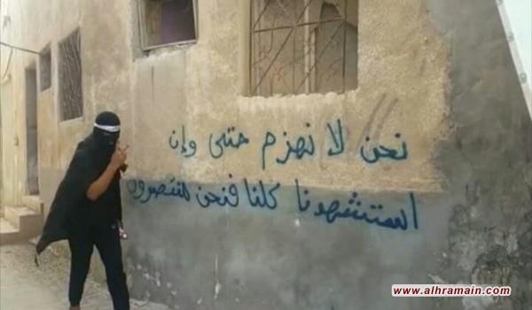 """حصار العوامية يدخل يومه السادس.. و""""علماء اليمن"""" تستنكر إرهاب النظام السعودي"""