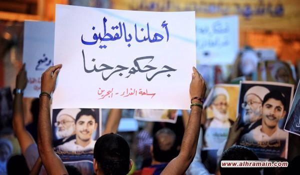 البحرانيون يتضامنون مع العوامية وأهلها وسط تظاهرات واحتجاجات متجددة شهدتها مختلف المناطق