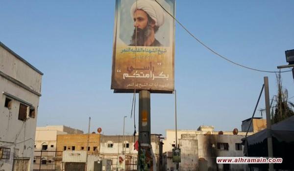 اليوم السابع على حصار العوامية.. حرائق تلتهم المنازل وتهزّ البلدات المجاورة