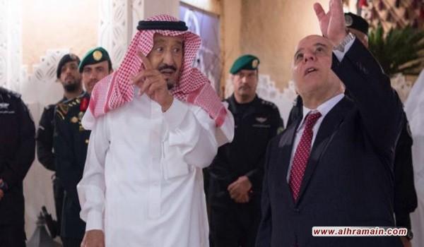 """بديل السعودية لعراق ما بعد """"داعش"""": شرخ مع """"محور المقاومة"""""""