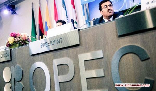 """طهران تخرج رابحة من """"أوبك"""".. وسط فشل لدبلوماسية الرياض النفطية"""