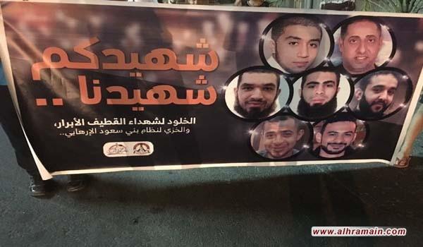 """تظاهرة تحت شعار """"شهيدكم شهيدنا"""" تضامنا مع أهالي المنطقة الشرقية في السعودية"""
