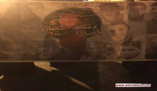 """تظاهرات تحت شعار """"دمكم انتصار يأبى الإنكسار"""" وفاءا للشهداء المقاومين في البحرين والقطيف"""