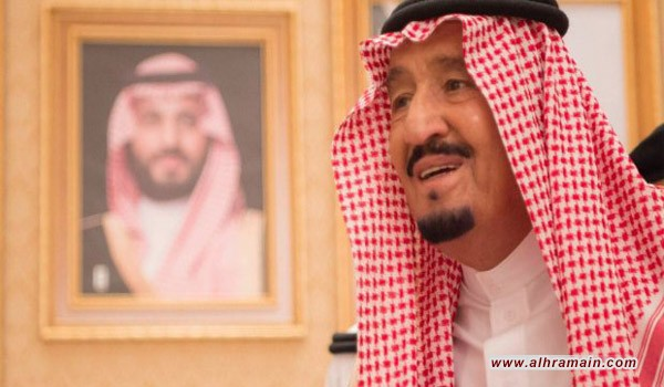 حراك في العائلة الحاكمة ضد تولي محمد بن سلمان الحكم