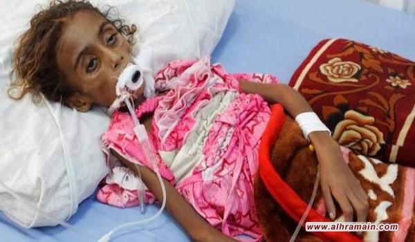 الرياض تصف تقريرا أمميا بالصحافة الصفراء وتنفي مسؤوليتها عن الأزمة الغذائية باليمن
