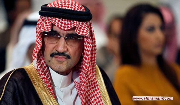 ولي العهد السعودي يودع الوليد بن طلال سجن الحائر لرفضه شرطه المالي