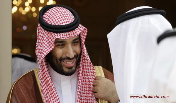 محمد بن سلمان يغطي على تمويل الإرهاب بالحملة على الفساد