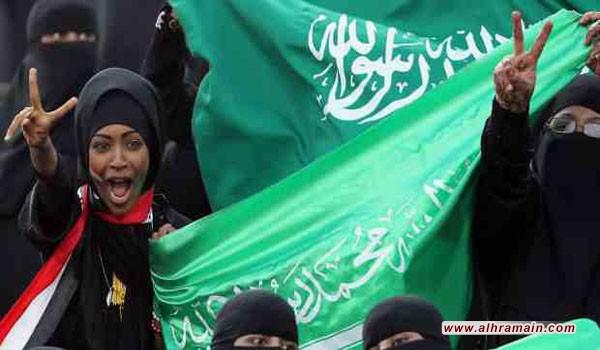 الحفلات والمهرجانات الهزلية.. صورة الرياض الجديدة على يد ابن سلمان