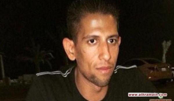 استشهاد المعتقل حبيب الشويخات في سجن مباحث الدمام