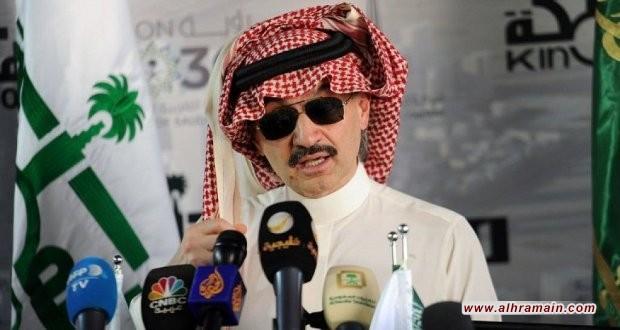 """""""بلومبرغ"""": ضغوط على عائلات ثرية في السعودية للمساهمة في اكتتاب """"أرامكو"""""""
